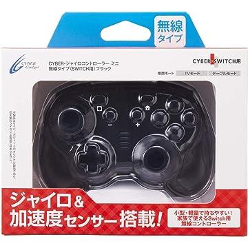 Amazon | CYBER ・ ジャイロコントローラー ミニ 無線タイプ ( SWITCH 用) ブラック - Switch | 周辺機器・アクセサリ