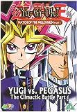 Yu-Gi-Oh! - Vol. 12: Match of the Millennium Part 1 [UK Import]