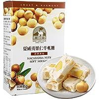 台湾糖之坊 夏威夷果仁牛轧糖(原味)120g(台湾进口)