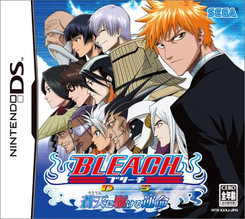 Bleach  Japanese Version    Nintendo Ds