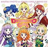 SMAPHO APLLY AIKATSU! PHOTO ON STAGE SINGLE SERIES 03 DRAMATIC GIRL