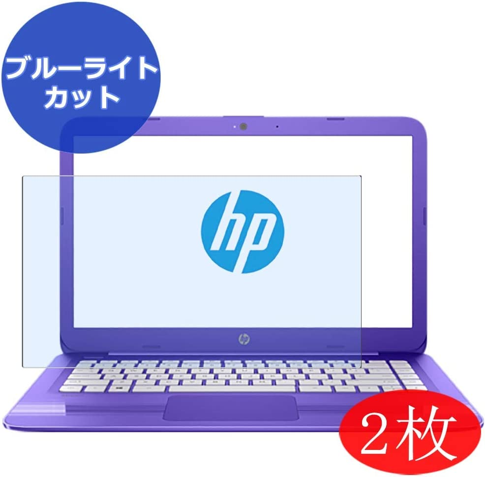 """【2 Pack】 Synvy Anti Blue Light Screen Protector for HP Stream Laptop 11-ah100 / ah117wm / ah131nr / ah106tu / ah112dx / ah110nr / ah120tu 11.6"""" Screen Film Protective Protectors [Not Tempered Glass]"""