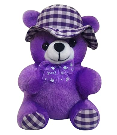 cbd571bb15b Buy Natali Cap Teddy Bear (20 Cm