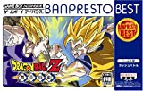 Game Boy Advance Dragon Ball Z Bukuu Tougeki - BANPRESTO BEST Series - Japanese Import