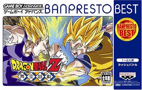 Game Boy Advance Dragon Ball Z Bukuu Tougeki - BANPRESTO ...