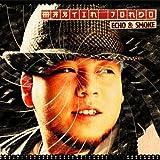 Martin Jondo - The one