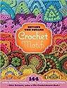 Beyond the Square - 144 crochet motifs par Eckman