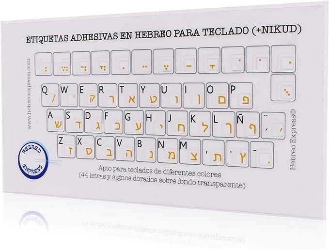 3 sets de pegatinas de calidad de teclado hebreo ...