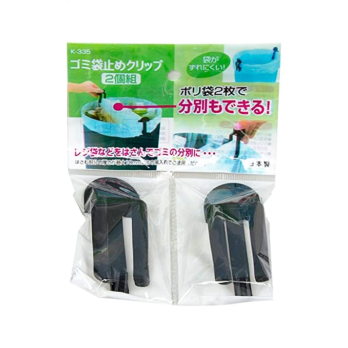 Hfeng Set of 2 Cute Trash Bag Fixed Clip Office Dustbin Waste Bin Garbage Can Holder Clamp 8.531.5 cm