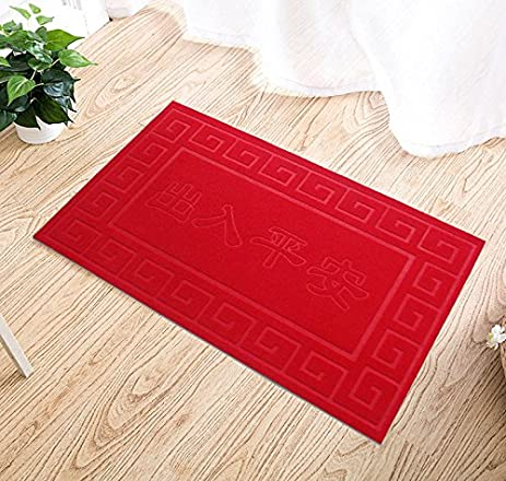 Red brushed embossed door stepping mat non-slip mats household mats bathroom mats at the & Amazon.com: Red brushed embossed door stepping mat non-slip mats ...
