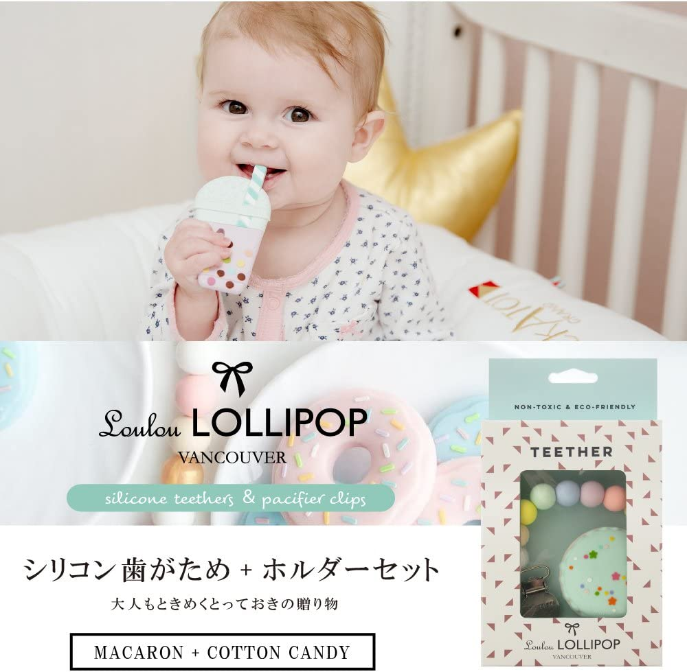 Premium Baby Teether Toy Massaging Teether Macaron Loulou Lollipop Soft Silicone Teether