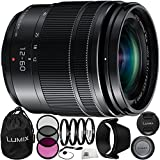 Panasonic Lumix G Vario 12-60mm f/3.5-5.6 ASPH. POWER O.I.S. Lens Bundle with Manufacturer Accessories & Accessory Kit (13 Items) - International Version (No Warranty)