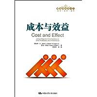 管理者终身学习:成本与效益