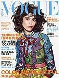 VOGUE JAPAN (ヴォーグ ジャパン) 2016年 07月号