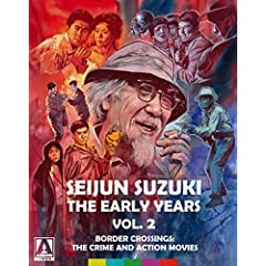 New from Arrow Video US and Arrow Academy US for April 2018 from MVD Entertainment