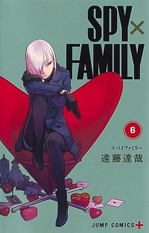 SPY×FAMILY 6巻