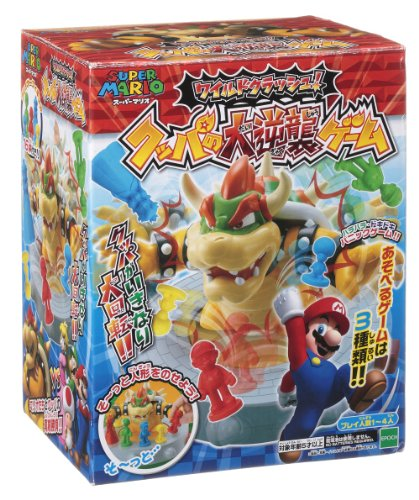 Big Counterattack game of Super Mario Wild Crash! Bowser (japan import) by Epoch