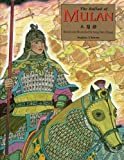 The Ballad of Mulan: Bilingual - English text and Traditional Chinese Characters