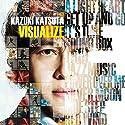 勝田一樹 / Visualize