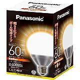 パナソニック LED電球 E26口金 電球60W相当 電球色相当(8.8W) 一般電球・ボール電球タイプ・90mm径 密閉形器具対応 LDG9LG2