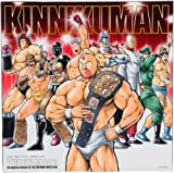 JUMP COMICS Kinnikuman reprint BOX