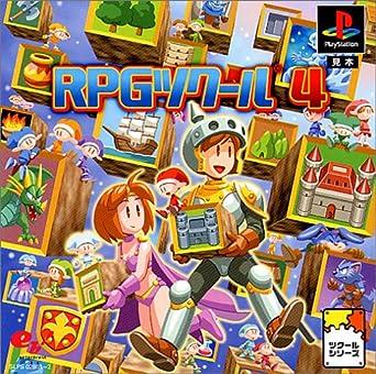 Amazon | RPGツクール4 | ゲーム...
