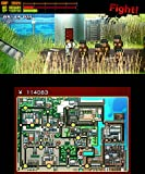 River City: Rival Showdown (Limited Riki Keychain Edition) - Nintendo 3DS
