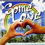 V.A. - Some Love - Ai No Uta - [Japan CD] BVCL-417