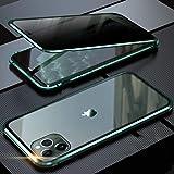 iPhone 11 Pro Max ケース 覗見防止 両面ガラス 対応 360°全面保護 OURJOY iPhone11Pro Max アルミ バンパー ケース マグネット式 磁石 磁気接続 スマホケース 耐衝撃 アイフォン 11 ProMax ケース クリア (iPhone 11 Pro Max ミッドナイトグリーン)
