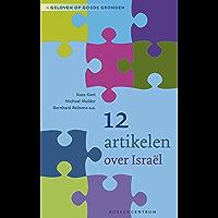 12 artikelen over Israël (Geloven op goede gronden Book 5)