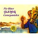 Pie-Biter (English, Chinese and Spanish Edition)