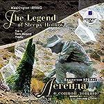 Legenda o sonnoy loshchine [The Legend of Sleepy Hollow]: Audiokniga na angliyskom i russkom yazykakh | Washington Irving