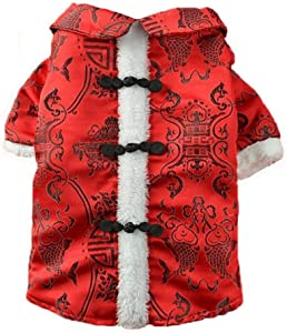 Chinese pet Dogs and Cats Small Dog Clothes Silk Costume cat Costume New Year Coat Chihuahua pet Clothing Buttons,Red,M
