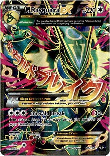 amazon com pokemon mega rayquaza ex 105 108 xy roaring skies