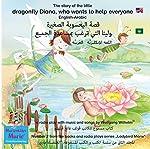 The story of Diana, the little dragonfly who wants to help everyone. English-Arabic (Ladybird Marie 2): qisat al-yu'suba a- s-sagira lulita al-ati targabu bimusa'adati al- gami'. al-almania - al'arabia (al-unfusa mari 2) | Wolfgang Wilhelm