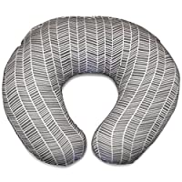 Premium Nursing Pillow Cover | Herringbone Print Slipcover | Best for Breastfeeding Moms | Soft, Breathable Fabric Fits Snug On Nursing Pillows to Aid Mothers While Breast Feeding | Baby Shower Gift