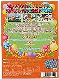 Animation - Soreike! Anpanman Happy Otanjoubi Series Jugatsu Umare [Japan DVD] VPBE-14410