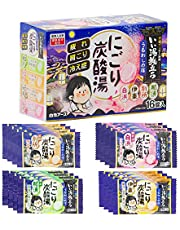 Japanese Hot Spring Bath Salts, Carbonated Bath Powders, Assortment Pack (16 Packets) - Includes 4 Different Kinds of Bathing Aromas - Mothers Day Gifts idea for Her/Him, Wife, Girlfriend