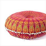 "Eyes of India 32"" Burgundy Mandala Large Floor Pillow Meditation Cushion Seating Throw Cover Hippie Decorative Bohemian Boho Indian Pouf Ottoman"