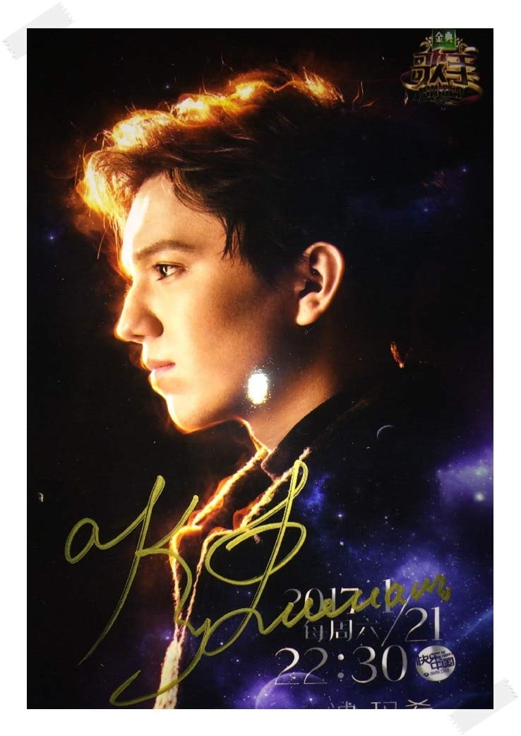 Cards & Invitations - Dimash Kudaibergen Autographed Signed Photo Singer 46  inches 02  01 - (Color: 1)