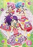 プリパラ Stage.8【DVDオリジナルプロモマイチケ付】