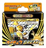 Pokemon card game XY BREAK BREAK evolution pack Raichu BREAK