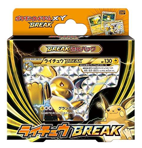 pokemon card game 2015 - 4