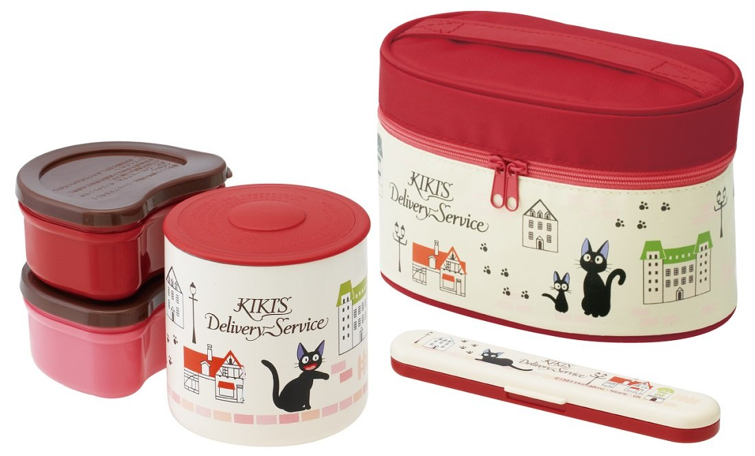 Thermos Bottle and Lunch Box 560ml Kiki's Delivery Service Cityscape by SKATER