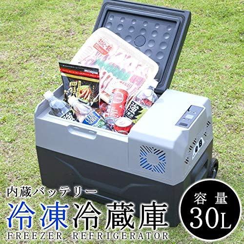 ポータブル冷蔵庫 30L バッテリー内蔵 冷蔵冷凍庫 30L タイヤ付き 車載 家庭用 冷蔵 冷凍 保冷 コンセント シガー (30L(内蔵バッテリー))