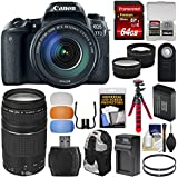 Canon EOS 77D Wi-Fi Digital SLR Camera & EF-S 18-135mm is USM Lens 75-300mm Lens + 64GB Card + Backpack + Battery & Charger + Tripod + 2 Lens Kit
