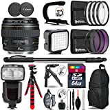 Canon EF 85mm f/1.8 USM Lens + Pro Flash + LED Kit + Stabilizing Handle + UV-CPL-FLD Filters + Macro Filter Kit + 72 Monopod + Tripod + 64GB Class 10 + Backpack + Tripod - International Version