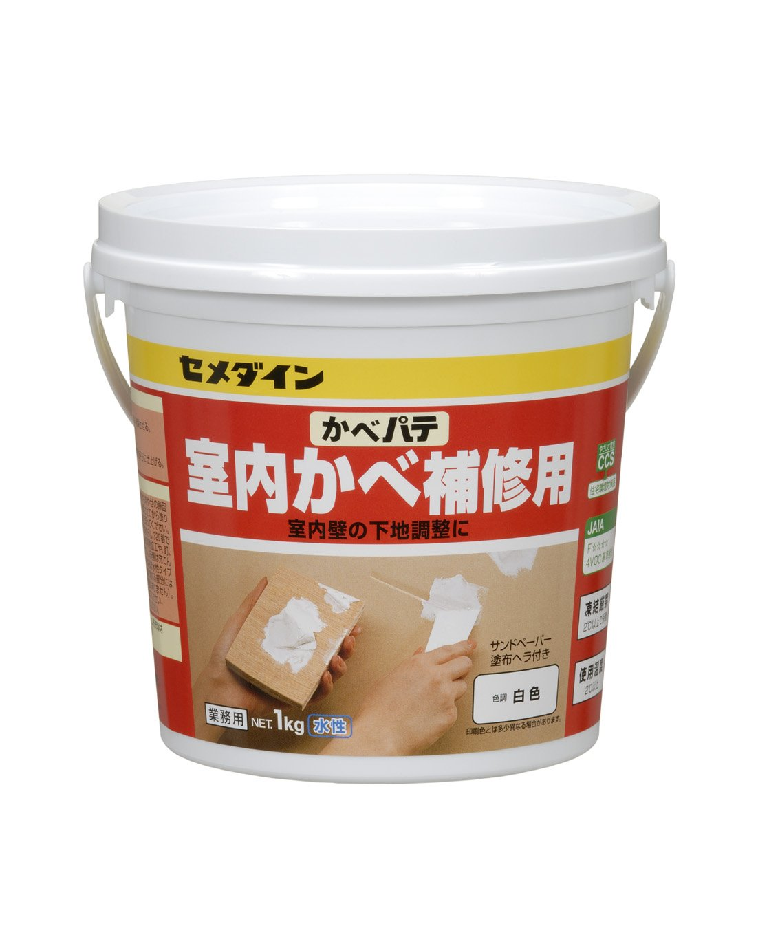 Amazon Co Jp セメダイン 室内壁補修用 かべパテ 業務用 1kg ポリ缶 Hc 158 Diy 工具 ガーデン