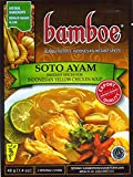 Bamboe SOTO AYAM インドネシア風チキンスープ ソトアヤムの素 4袋セット