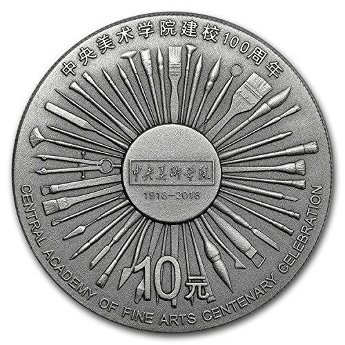 2018 CN China 30 gm Silver 100th Anniv Central Academy of Fine Arts Silver Brilliant Uncirculated